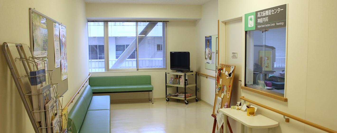 診療、入院・入所のご案内