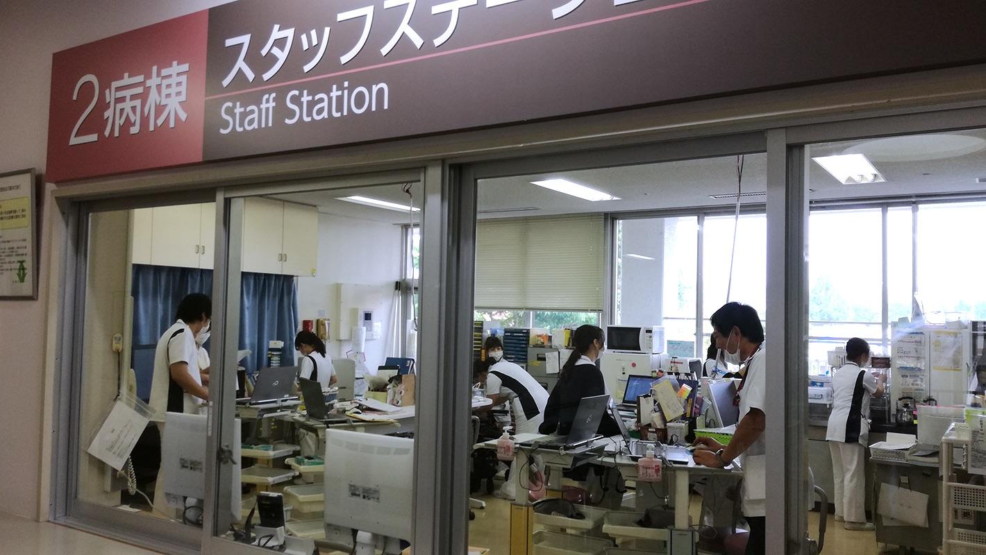 医療センター2病棟(60床)